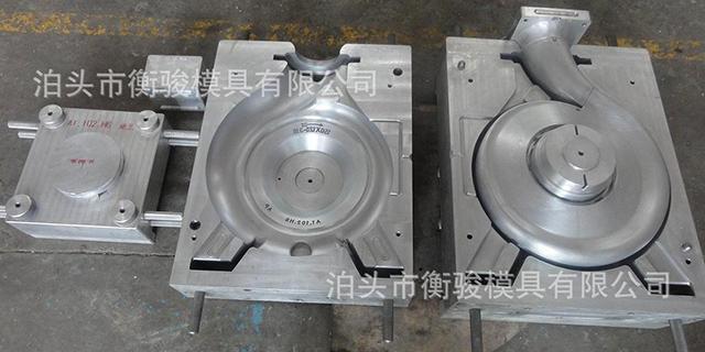 北京预订泵体模具 来电咨询 泊头市衡骏模具供应