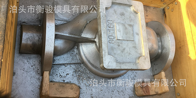 青海泵体模具厂哪家强 值得信赖 泊头市衡骏模具供应