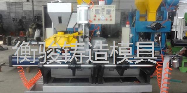 双工位直杠射芯机生产厂家 创新服务 泊头市衡骏模具hg0088正网投注|首页