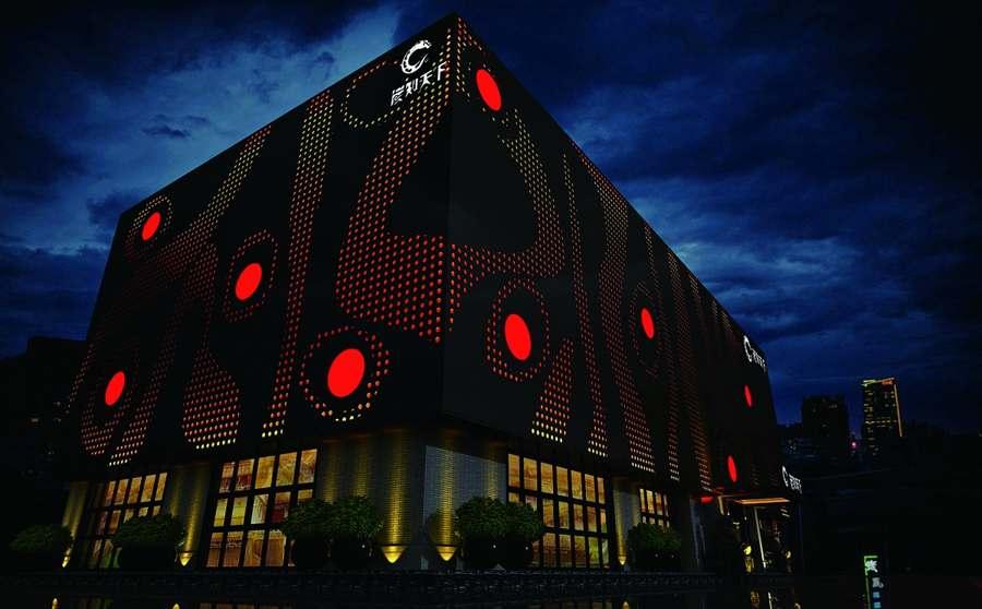 浙江知名餐厅设计该怎么选 上海七原空间设计供应