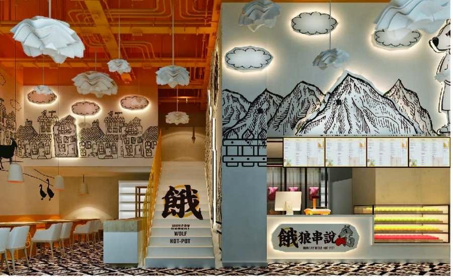 浙江口碑好餐厅设计价格 值得信赖 上海七原空间设计yabo402.com