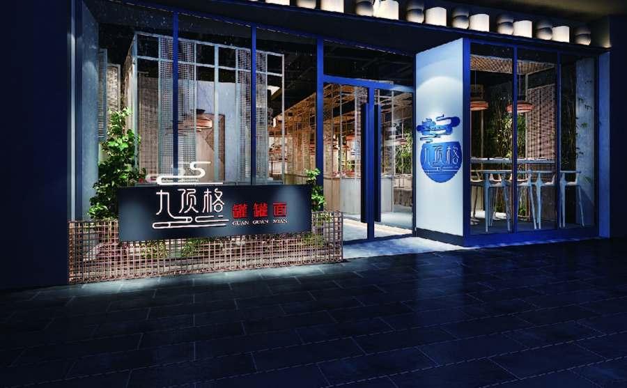 江苏口碑好餐厅设计哪家好 值得信赖 上海七原空间设计供应