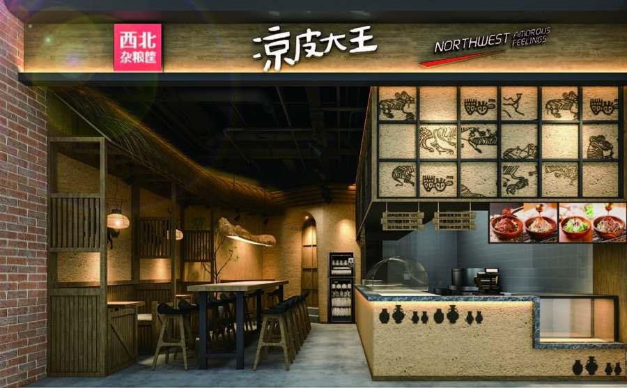 浙江品质好餐厅设计高性价比的选择 值得信赖 上海七原空间设计供应