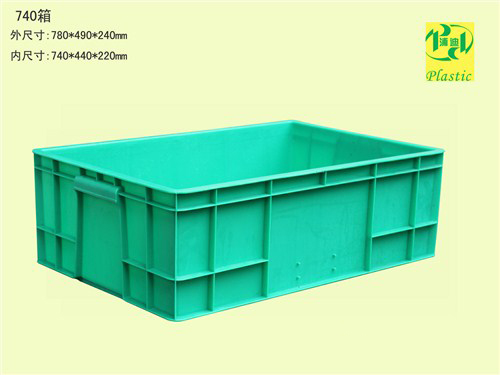 上海高强度周转箱价格行情 服务至上 上海浦迪塑业供应