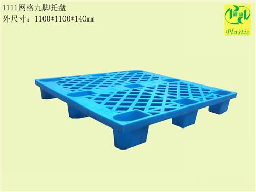 福建大型塑料托盤 誠信為本 上海浦迪塑業供應