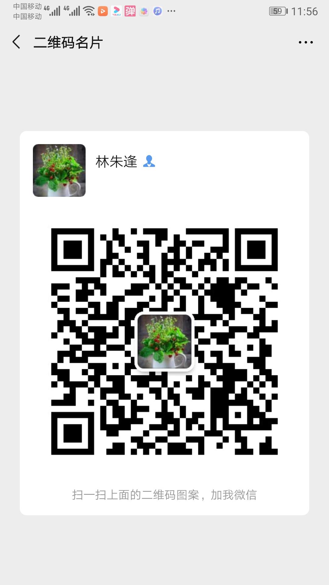 上海黛远精化有限公司