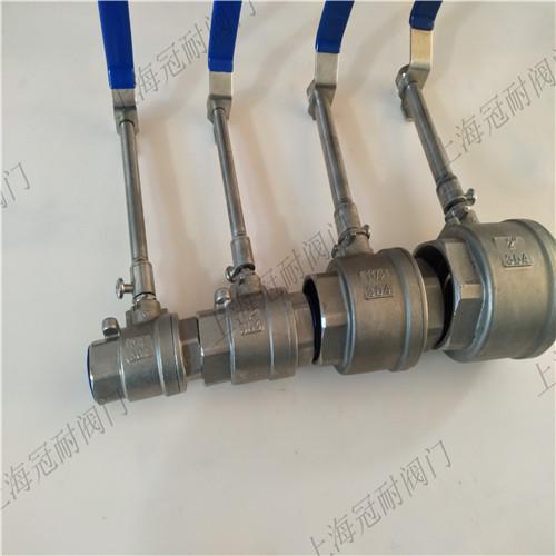 上海销售球阀质量好 承诺守信 上海冠耐阀门供应