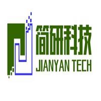 上海简研科技有限公司