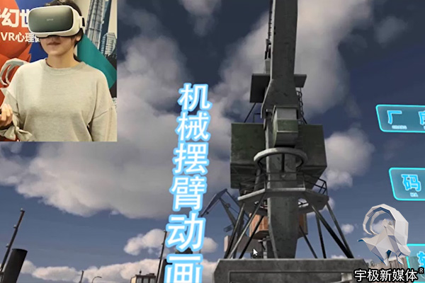 广东教育业革新VR职业教育新应用,VR