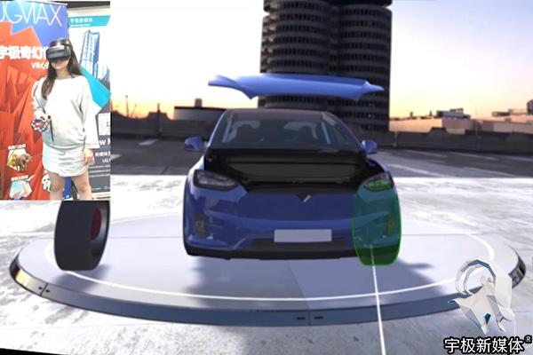 上海VR应用解决方案 信息推荐「上海宇极新媒体供应」
