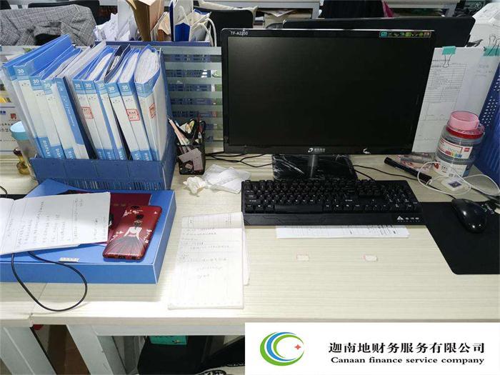 郑州专业会计委派优势 诚信服务 新郑市迦南地财务服务供应