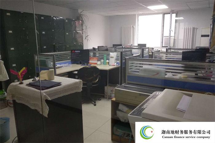 郑州代理记账找哪家 欢迎咨询 新郑市迦南地财务服务供应