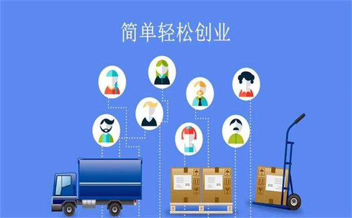 郑州注册公司机构推荐 新郑市迦南地财务服务供应
