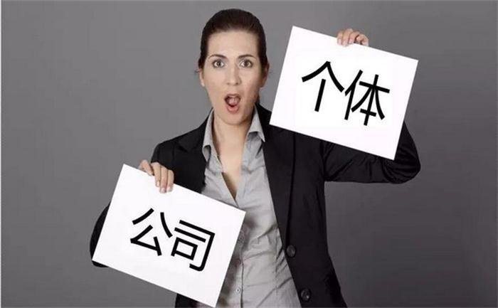 郑州专业会计委派如何选 信息推荐 新郑市迦南地财务服务供应