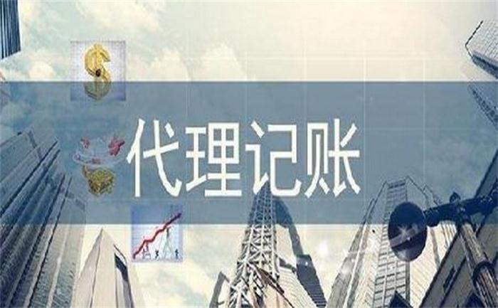 郑州专业会计委派价格 信誉保证 新郑市迦南地财务服务供应
