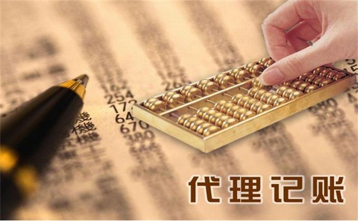郑州专业会计委派找哪家 口碑推荐 新郑市迦南地财务服务供应