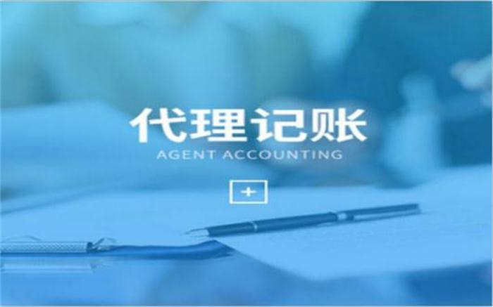 郑州乱账整理公司推荐 新郑市迦南地财务服务供应