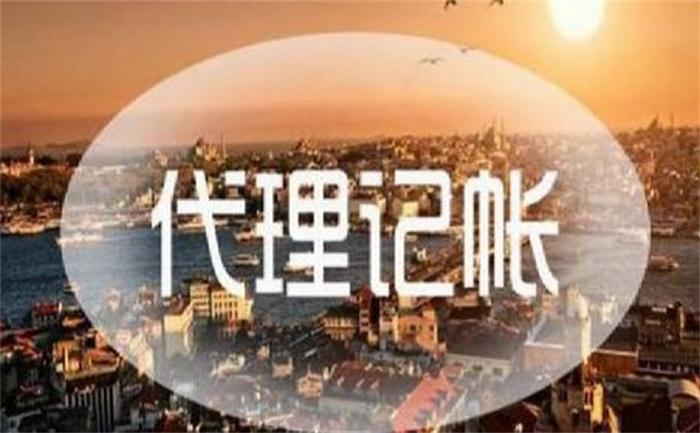郑州专业乱账整理哪家好 值得信赖 新郑市迦南地财务服务供应