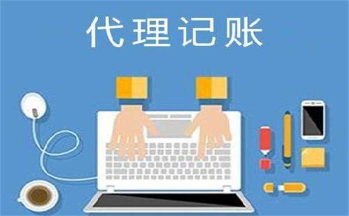 郑州专业乱账整理选哪家 值得信赖 新郑市迦南地财务服务供应