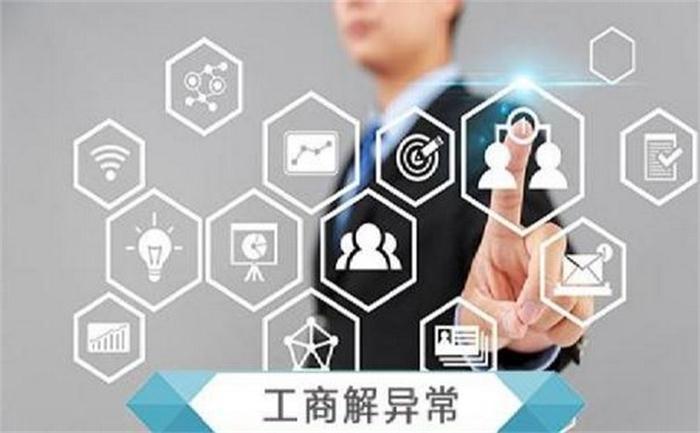 郑州如何选择工商注册 客户至上 新郑市迦南地财务服务供应