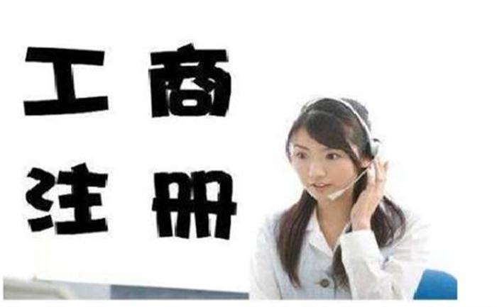 郑州工商注册服务找哪家 真诚推荐 新郑市迦南地财务服务供应