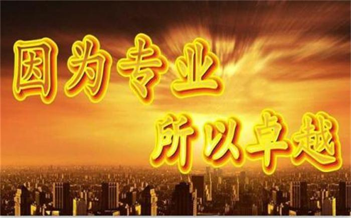郑州港区代理记账服务找哪家 信息推荐 新郑市迦南地财务服务供应