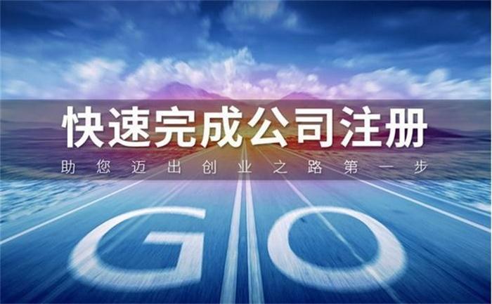 郑州专业公司注册如何选择 口碑推荐 新郑市迦南地财务服务皇冠体育hg福利|官网