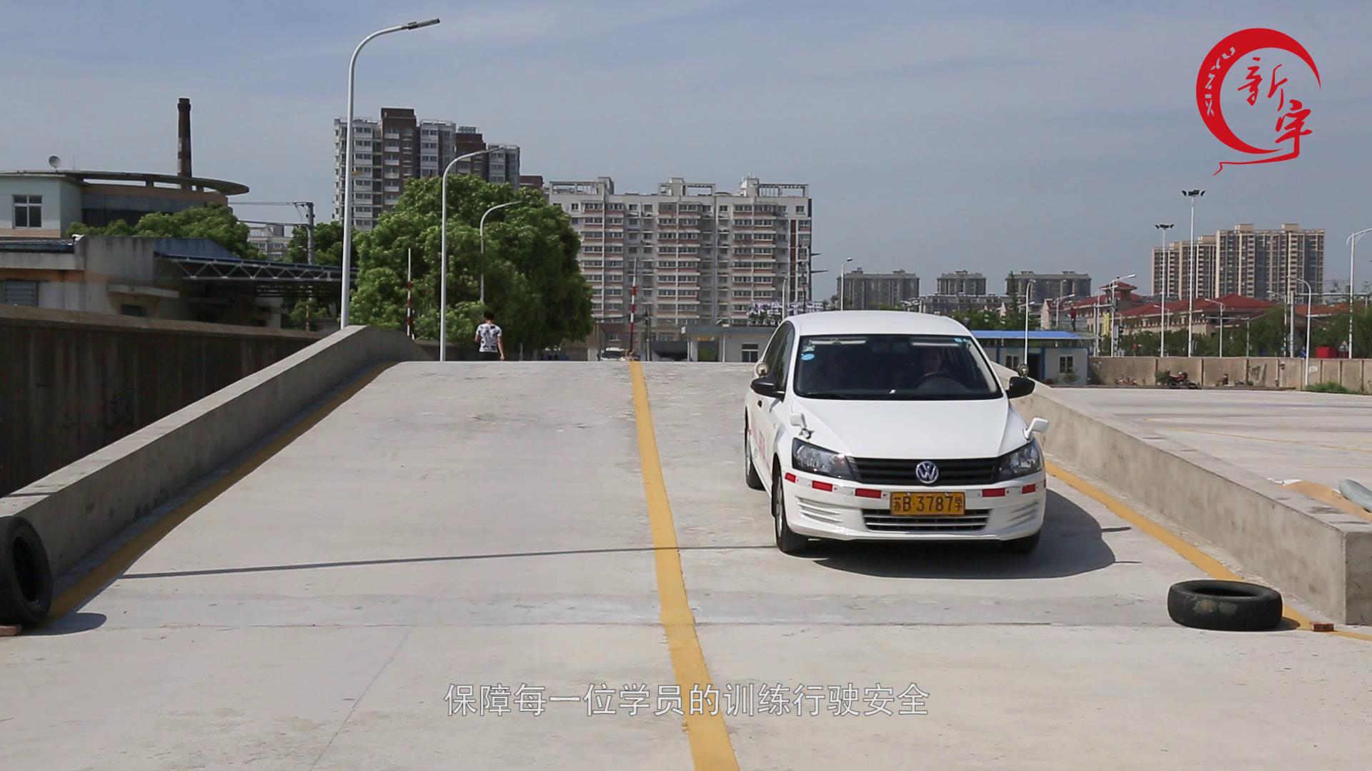 江苏菱湖大道C2驾驶证效果好,C2驾驶证