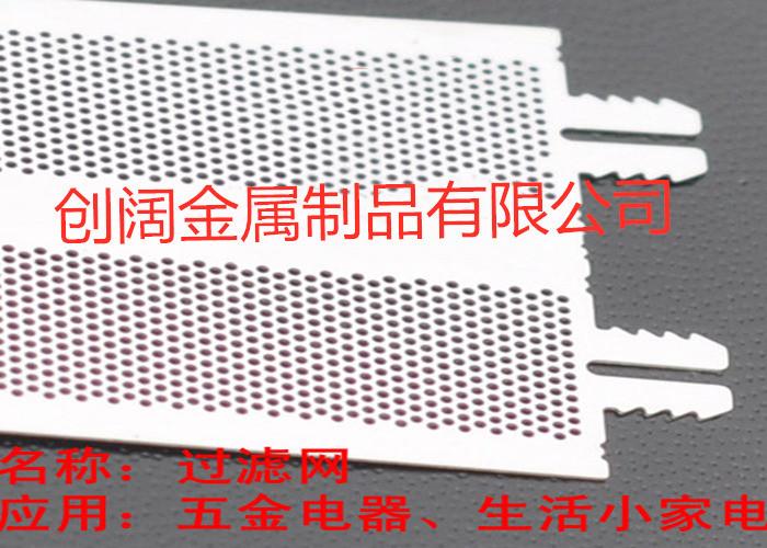 上海光栅金属过滤网哪家专业 苏州创阔金属制品供应