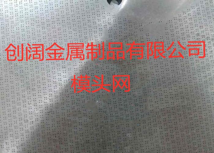 上海微孔网金属过滤网服务放心可靠 苏州创阔金属制品yabo402.com