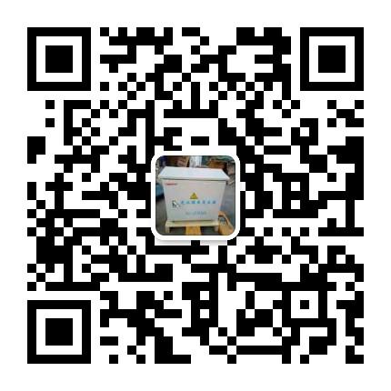 上海诺稳电器设备制造有限公司