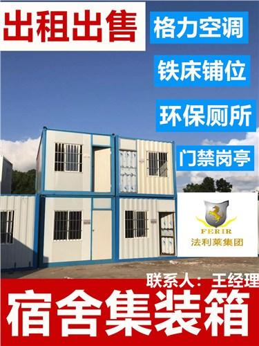 隔音集装箱式房屋「广州法利莱集装箱供应」