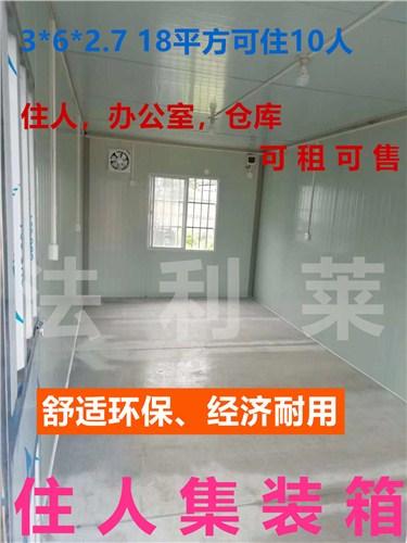 湛江耐用性高集裝箱誠信企業推薦 服務至上「廣州法利萊集裝箱供應」