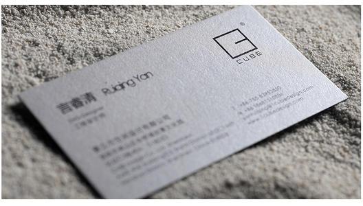 黄浦区可变条码商务印刷价钱,商务印刷