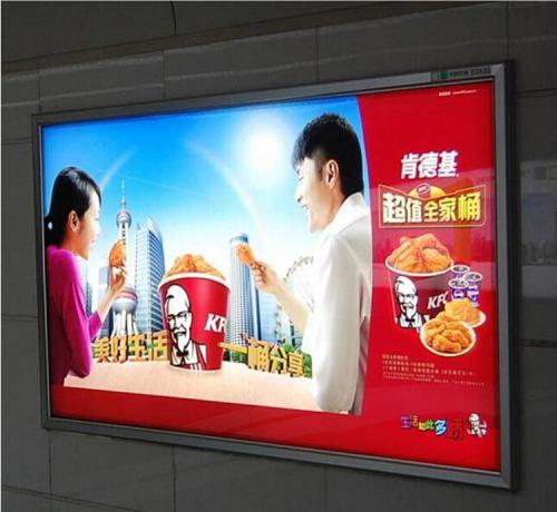 长宁区个人出版物户内外广告广告印刷厂家,户内外广告