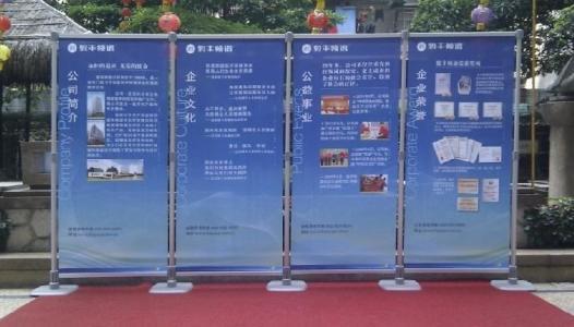 杭州优质户内外广告多少钱,户内外广告