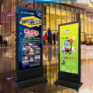 泰州优质户内外广告按需定制,户内外广告