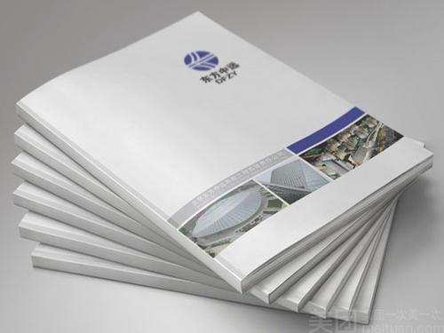杨浦区产品手册数码快印需要多少钱,数码快印