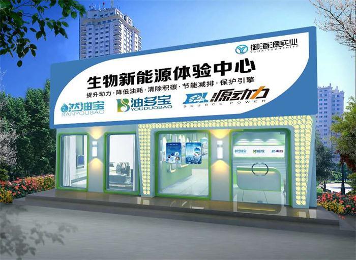 陕西然油宝企业找哪家 信息推荐 河南志远生物新能源供应