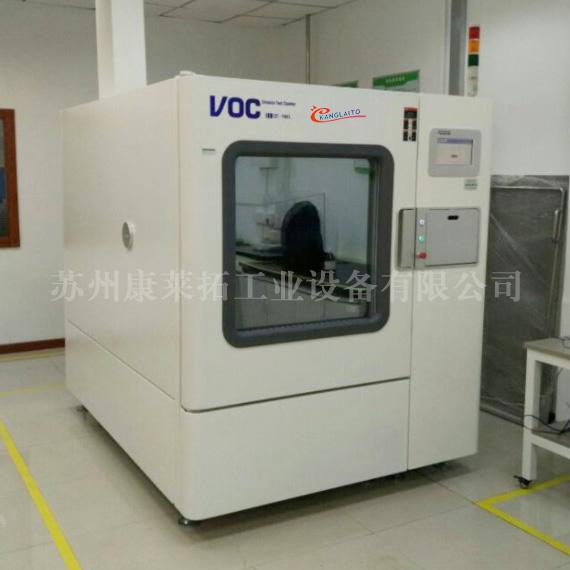 油烟VOC检测仪器哪家强,VOC检测仪器