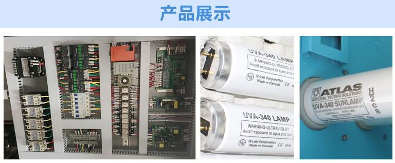荧光紫外线老化试验箱价格,紫外线老化试验箱