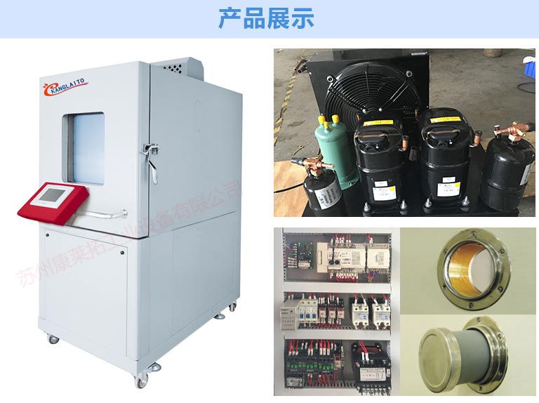 南京高低温试验箱哪家强,高低温试验箱