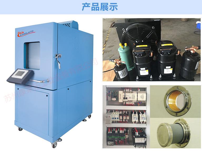 小型高低温湿热试验箱哪家好,高低温湿热试验箱