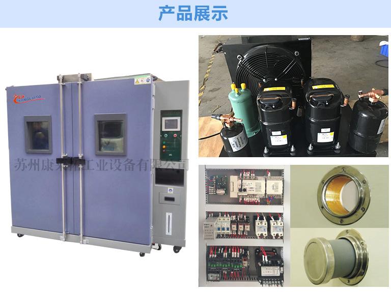 南京高低温湿热试验箱公司,高低温湿热试验箱