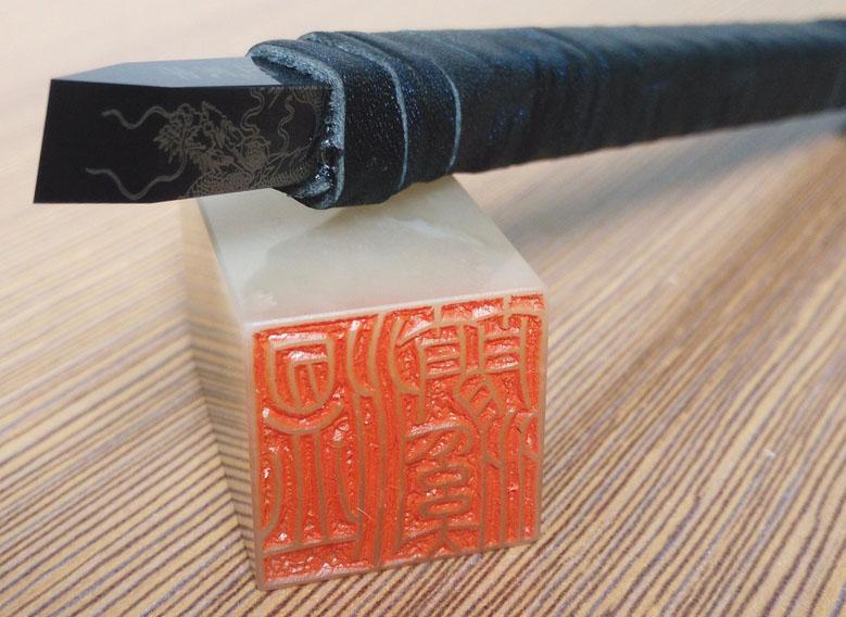 四川手工篆刻刀具费用「成都倚天斋工贸供应」