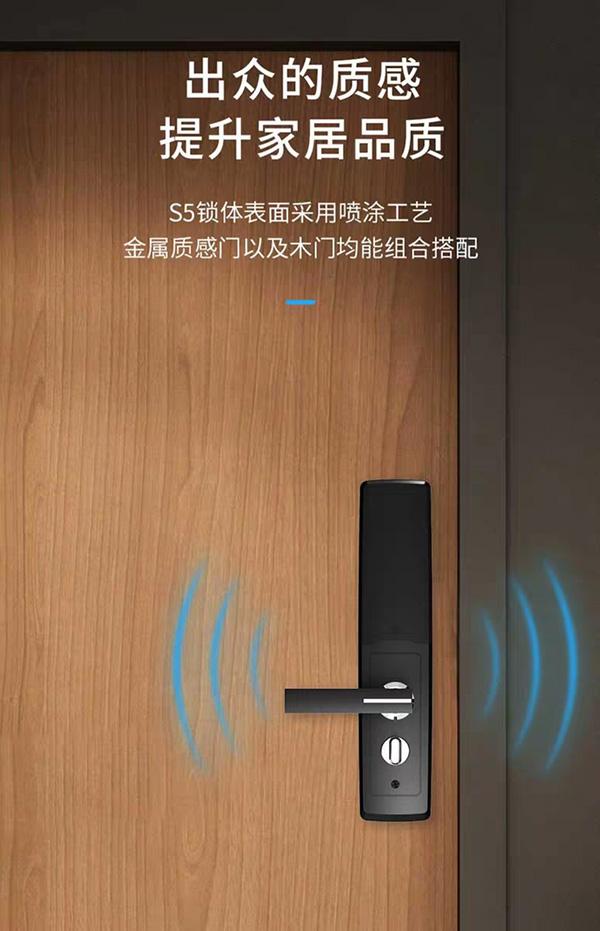 指纹锁厂家「泉州市新盛网络科技供应」