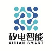 深圳市矽电智能有限公司