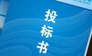 苏州投标服务咨询客服 苏州银算盘企业管理咨询供应