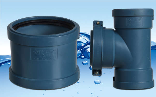 上海销售聚丙烯排水管 上海逸通科技供应