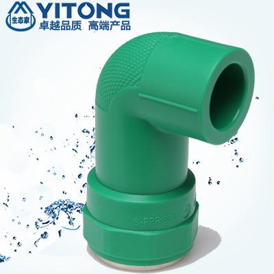 江西ppr管图片 上海逸通科技供应